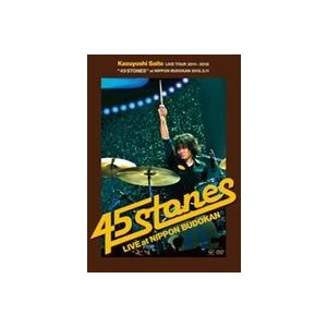斉藤和義/KAZUYOSHI SAITO LIVE TOUR 2011〜2012 45 STONES at 日本武道館 2012.2.11(通常盤) [DVD]|ggking