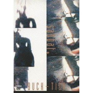 BUCK-TICK/Sabbat [DVD]|ggking