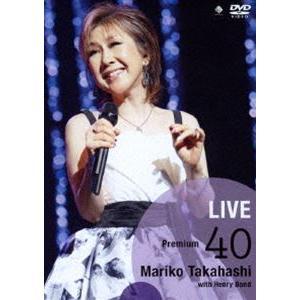 高橋真梨子/LIVE Premium 40 [DVD]|ggking