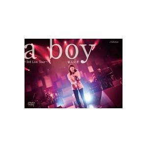 家入レオ/a boy 〜3rd Live Tour〜 [DVD] ggking