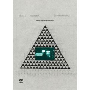 サカナクション/SAKANATRIBE 2014 -LIVE at TOKYO DOME CITY HALL- Featuring TEAM SAKANACTION Edition [DVD]|ggking