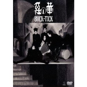 BUCK-TICK/惡の華 -Completeworks- [DVD]|ggking