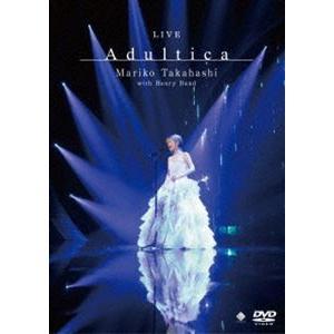 高橋真梨子/LIVE Adultica [DVD]|ggking