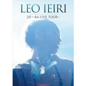 家入レオ/20〜4th Live Tour〜 [DVD] ggking