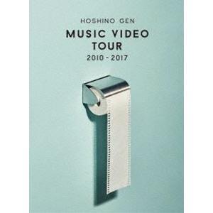 星野源/Music Video Tour 2010-2017(DVD) [DVD]|ggking