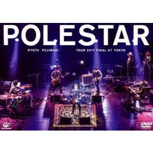 藤巻亮太 Polestar Tour 2017 Final at Tokyo [DVD]|ggking