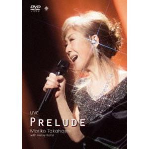 高橋真梨子/LIVE PRELUDE [DVD]|ggking