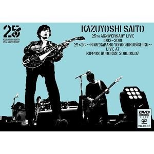 斉藤和義/KAZUYOSHI SAITO 25th Anniversary Live 1993-2018 25<26 〜これからもヨロチクビーチク〜 Live at 日本武道館2018.09.07(通常盤) [DVD]|ggking