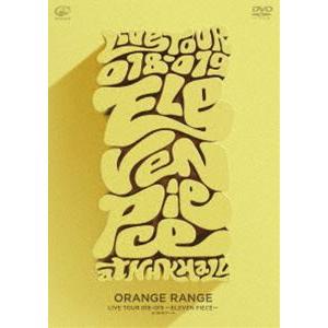 ORANGE RANGE/LIVE TOUR 018-019 〜ELEVEN PIECE〜 at NHKホール [DVD]|ggking