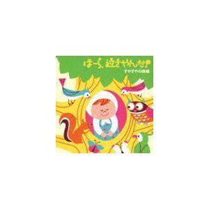 種別:CD 神山純一 J PROJECT 解説:2013年7月公開のスタジオジブリ劇場版アニメに合わ...
