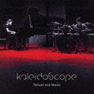 天平&真央樹 / kaleidoscope [CD]