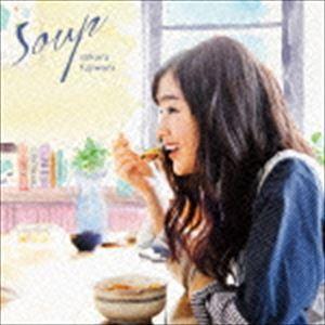 藤原さくら / soup(通常盤) [CD] ggking