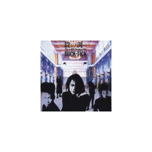 種別:CD BUCK-TICK 解説:1992年に発売され、廃盤となっていたアルバムをデジタル・リマ...