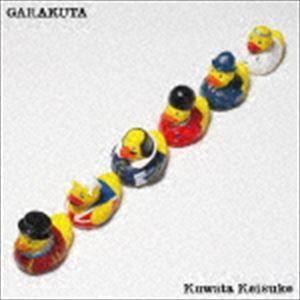 桑田佳祐/がらくた(通常盤)(CD)...