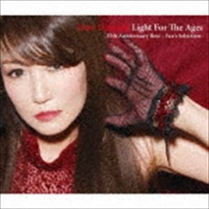 浜田麻里 / Light For The Ages -35th Anniversary Best〜Fan's Selection-(通常盤) [CD]|ggking