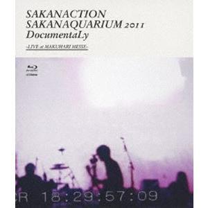 サカナクション/SAKANAQUARIUM 2011 DocumentaLy-LIVE at MAKUHARI MESSE-(通常盤) [Blu-ray]|ggking