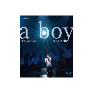 家入レオ/a boy 〜3rd Live Tour〜 [Blu-ray] ggking