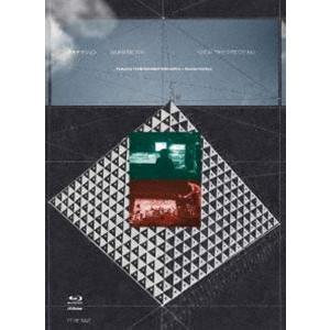サカナクション/SAKANATRIBE 2014 -LIVE at TOKYO DOME CITY HALL- Featuring TEAM SAKANACTION Edition+Standard Edition [Blu-ray]|ggking