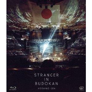 星野源/STRANGER IN BUDOKAN(通常盤) [Blu-ray]|ggking