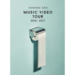 星野源/Music Video Tour 2010-2017(Blu-ray) [Blu-ray]|ggking