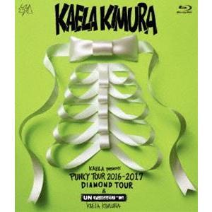 """木村カエラ/KAELA presents PUNKY TOUR 2016-2017 """"DIAMOND TOUR"""" & MTV Unplugged:Kaela Kimura(通常版) [Blu-ray] ggking"""