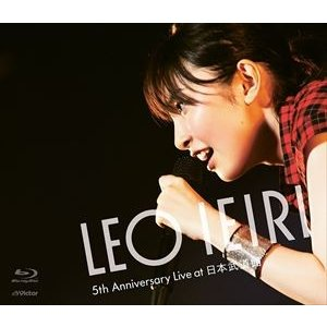 家入レオ/5th Anniversary Live at 日本武道館 [Blu-ray]|ggking