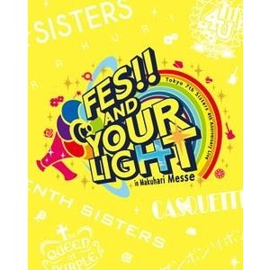 t7s 4th Anniversary Live -FES!! AND YOUR LIGHT- in Makuhari Messe【通常盤】 [Blu-ray]|ggking