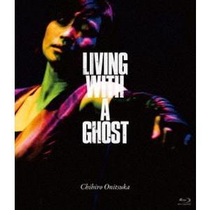 鬼束ちひろ/LIVING WITH A GHOST [Blu-ray] ggking