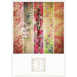 サザンオールスターズ/おいしい葡萄の旅ライブ -at DOME & 日本武道館-(通常盤) [Blu-ray]|ggking