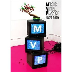 桑田佳祐/MVP【通常盤】 [Blu-ray]|ggking