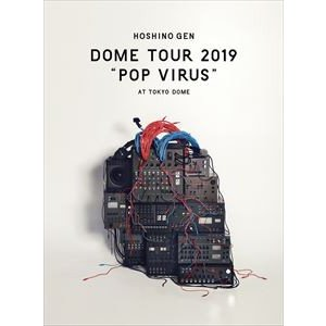 "星野源/DOME TOUR""POP VIRUS""at TOKYO DOME【初回限定盤】 (初回仕様) [Blu-ray]|ggking"
