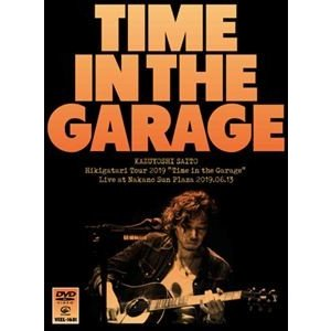 斉藤和義 弾き語りツアー2019 Time in the Garage Live at 中野サンプラザ 2019.06.13(初回限定盤) [DVD]|ggking