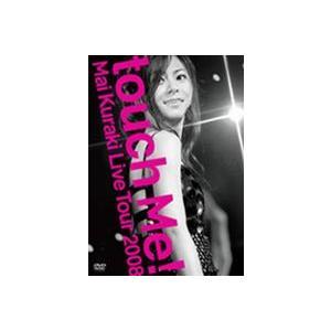 "倉木麻衣/Mai Kuraki Live Tour 2008 ""touch Me!"" [DVD] ggking"