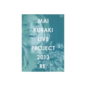 "倉木麻衣/Mai Kuraki Live PROJECT 2013""RE:"" [DVD]|ggking"