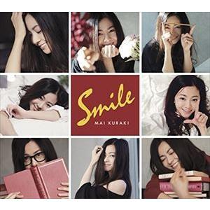 倉木麻衣/Smile(初回限定盤)(CD)