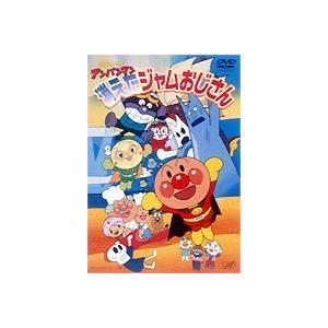 それいけ!アンパンマン TVスペシャル 消えたジャムおじさん [DVD]|ggking