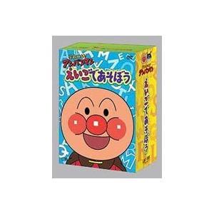 それいけ!アンパンマン えいごであそぼう Vol.1〜Vol.4 DVD-BOX [DVD]|ggking
