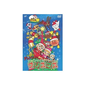 それいけ!アンパンマン アンパンマンとちいさなサンタのクリスマス [DVD]|ggking