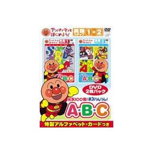 アンパンマンとはじめよう! 英語編 元気100倍! 勇気りんりん! A・B・C [DVD]|ggking