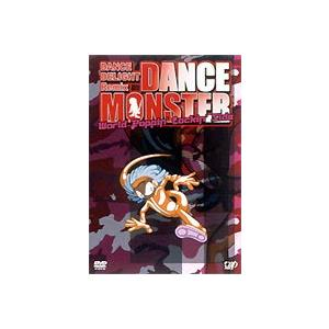 DANCE DELIGHT Remix DAN...の関連商品4