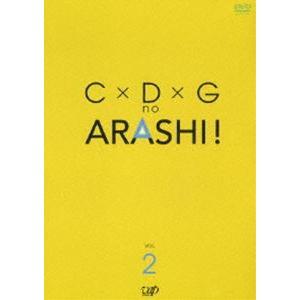 C×D×G no ARASHI! Vol.2 [DVD] ggking