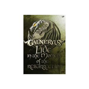スプリングCP オススメ商品 種別:DVD GALNERYUS 解説:2010年9月12日に渋谷AX...