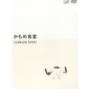 かもめ食堂 [DVD]|ggking