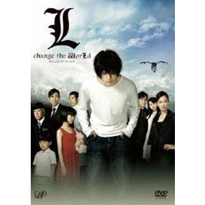 L change the WorLd 【スペシャルプライス版】 [DVD]|ggking
