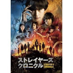 ストレイヤーズ・クロニクル [DVD]|ggking