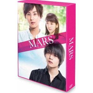 MARS〜ただ、君を愛してる〜[DVD]豪華版<初回限定生産> [DVD]|ggking