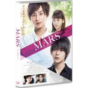 MARS〜ただ、君を愛してる〜[DVD]通常版 [DVD]|ggking