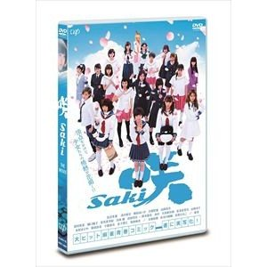 映画「咲-Saki-」 [DVD]|ggking