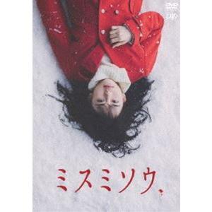 ミスミソウ DVD [DVD]|ggking