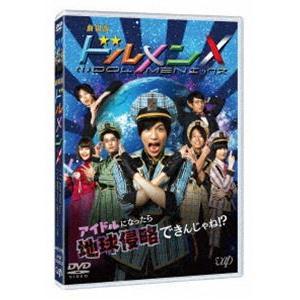 劇場版 ドルメンX [DVD]|ggking